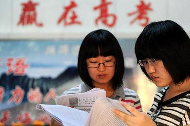 我省2020年高考评卷正式启动 高考成绩预计7月24日公布