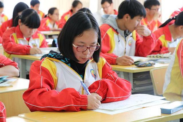贵州高考成绩预计7月24日公布 继续实行网上评卷