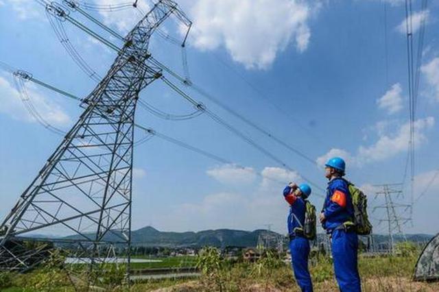 """贵州:上半年累计用电量""""转正"""""""
