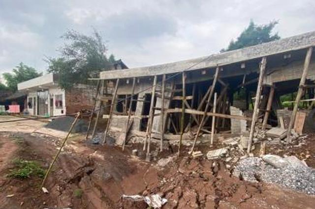 贵州一村庄发生滑坡致21栋房屋倒损 281人成功避险