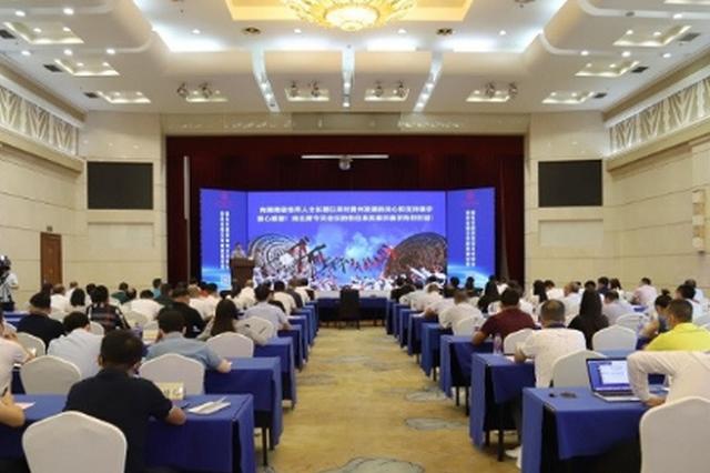 """培育和引进并举!贵州壮大龙头企业深耕数据""""蓝海"""""""