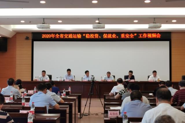 贵州上半年公路水路完成投资526.3亿元 预计保持西部前三