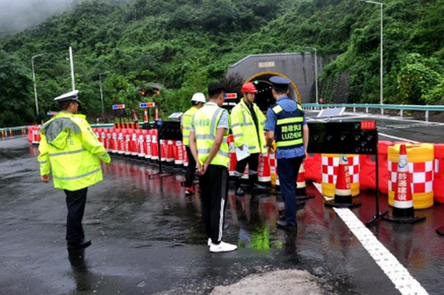 过往车辆请借道!S25沿榕高速帽子坡隧道封闭施工