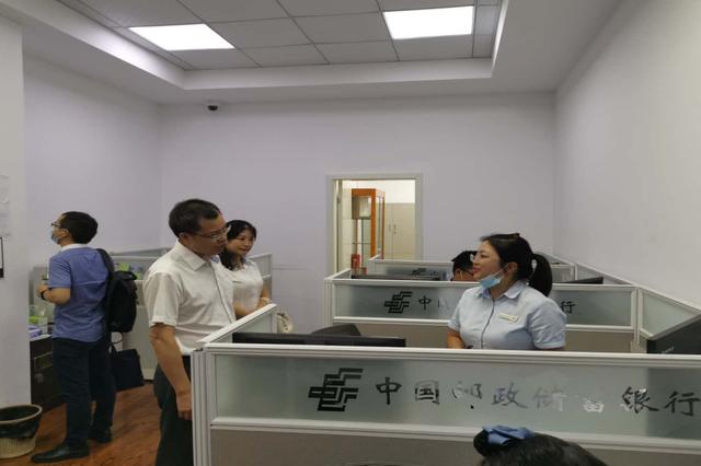 邮储银行贵州省分行副行长郑守刚莅临黔南州分行开展调研工作