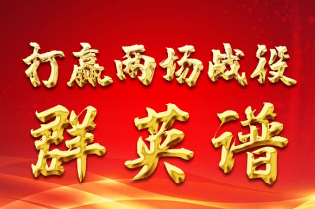全省脱贫攻坚先进党组织、长顺县委|聚合一切力量攻克贫困堡