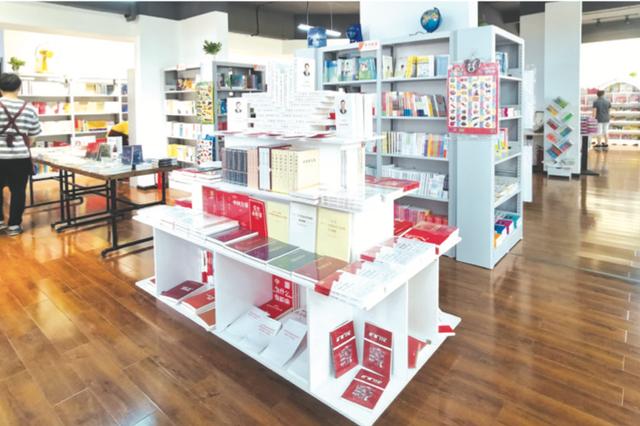 贵阳市首家社区书店亮相 位于山水黔城小区,共有2万余册图书