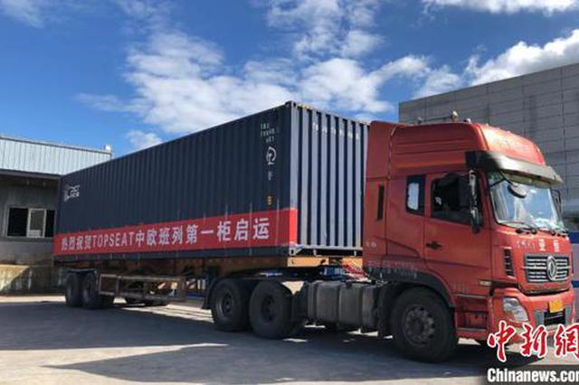 """贵州首次以""""公铁联运、多程转关""""模式出口中欧班列货物"""