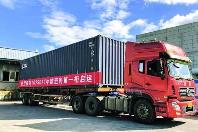 """贵州首次以""""公铁联运 多程转关""""模式出口货物"""