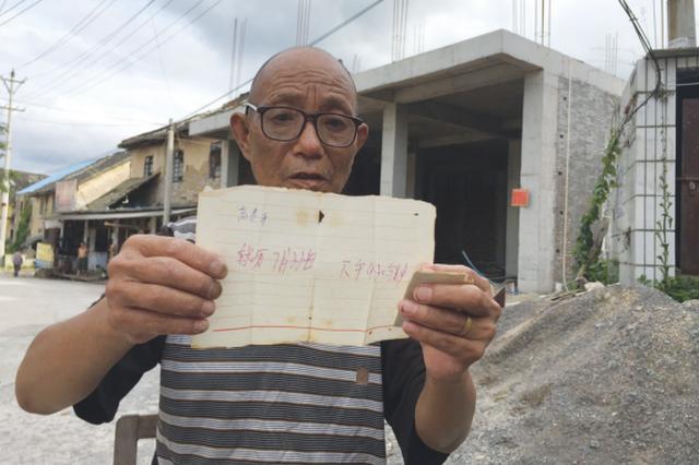 """68岁老人为养育27年的女儿寻找亲生父母 """"谢谢他们给了我一个"""