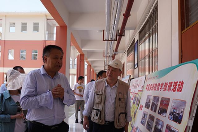 贵州师范大学文学院组织教师赴威宁开展脱贫攻坚报告文学采写