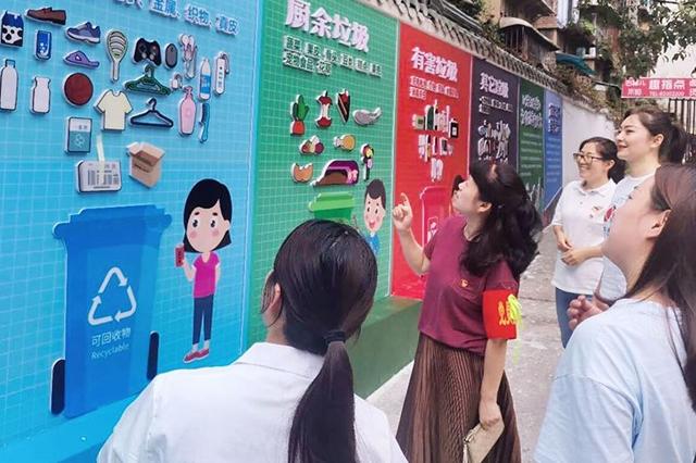 """贵阳市第十七中学:创文攻坚 党员在先——""""文明服务月""""主题行动"""