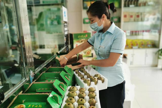 邮储银行六盘水市分行:邮银齐发力,助力猕猴桃产业发展
