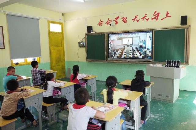 """优质教育资源""""云端""""共享 贵州移动打造教育扶贫""""网络+""""新模式"""