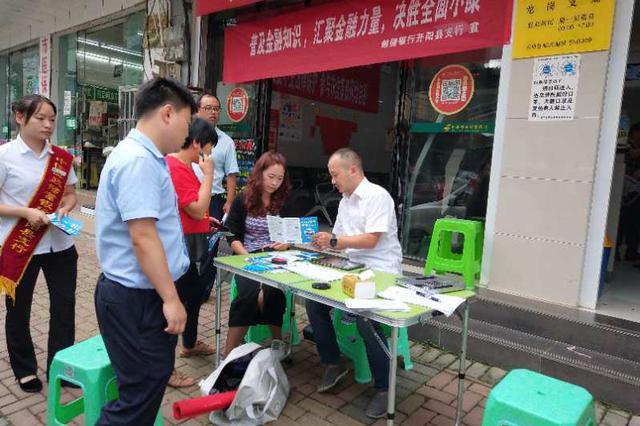 邮储银行开阳县支行联合开阳邮政公司积极开展 反洗钱宣传