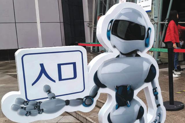 2020年全国科普日系列活动启动,贵州将开展300余项科普活动 线上线下感受科技魅力