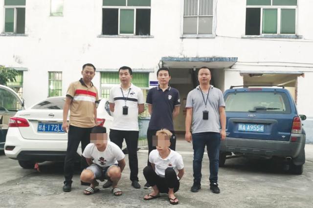 QQ群里冒充老师收取学生保育费 贵阳警方广西抓回两骗子