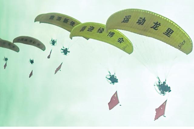 风筝节、滑翔伞……黔南旅发大会好热闹