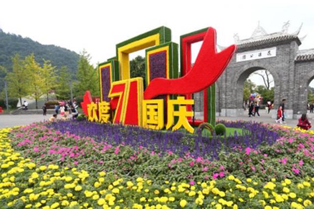 深秋时节 贵阳市民花溪公园享受惬意假期