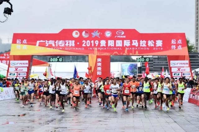 厉害了!贵阳国际马拉松赛再次荣获中国田径协会金牌赛事