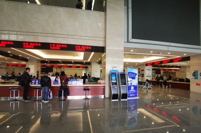 注意!公积金贵安分中心服务网点已搬迁至贵安综保区