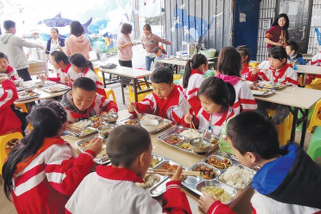 龙家寨的孩子吃上了营养午餐