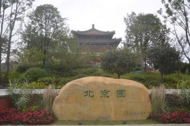 第四届中国绿化博览会将于10月18日开幕