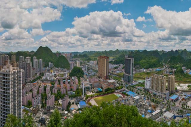 着力打造长江上游绿色生态廊道 贵州省全力推进生态保护与修复