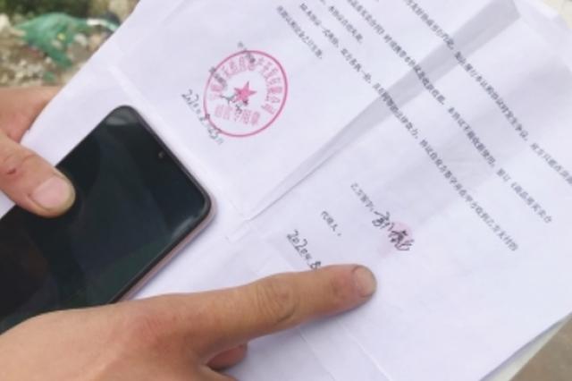 安顺一市民买房,结果发现——定购协议上,签名遭人冒充?