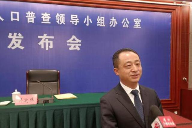 贵州:20余万人口普查人员将走进1200多万户家庭进行登记