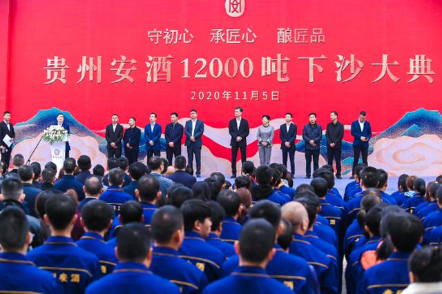 """赤水河谷酒企再投""""大手笔"""":安酒集团12000吨下沙"""