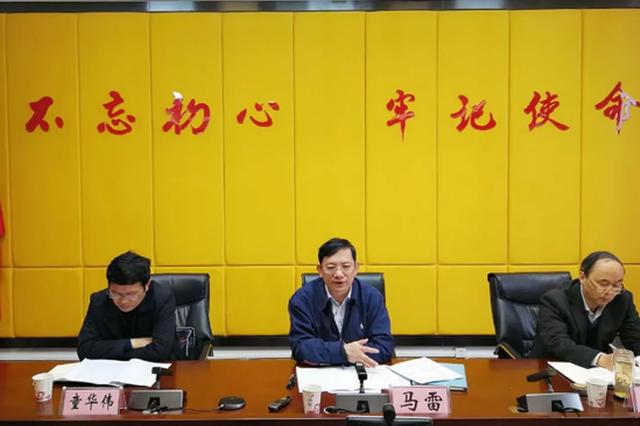 贵州省投资促进局召开党组会专题调度境外投资促进管理工作
