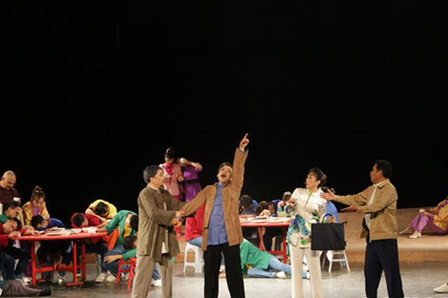 贵州花灯戏《村里那些事》将于11月14日首演