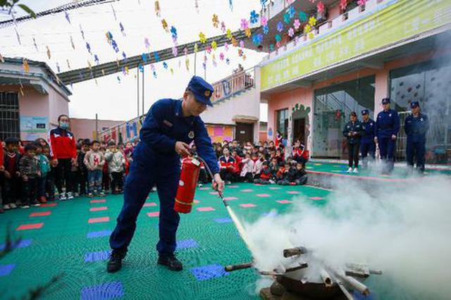 贵州黔西:消防安全进校园
