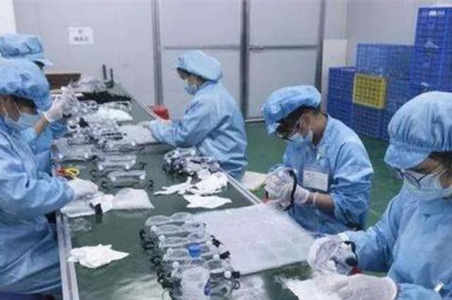 """抗疫医疗器械的""""贵州制造"""""""