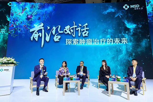 加大肿瘤治疗研发投入,助力健康中国行动