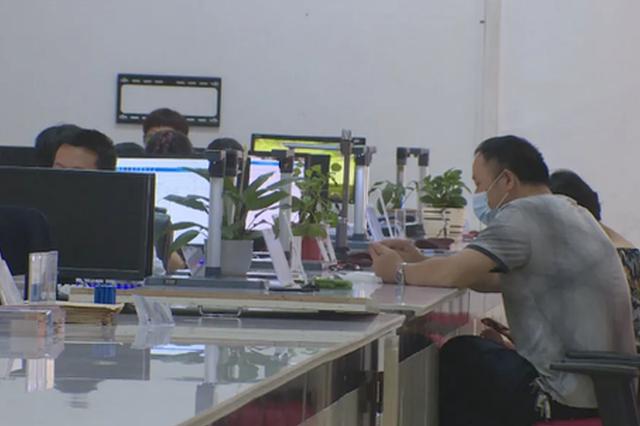 六枝特区政务服务中心:三举措优化政务服务提升服务效能