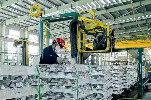 """园区招商:兴仁市围绕园区优势推动""""铝产业""""发展"""