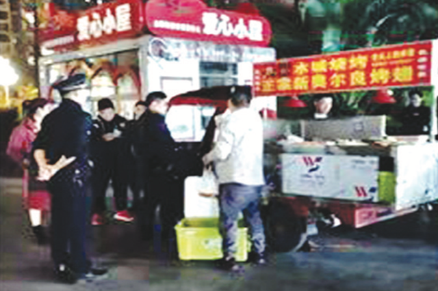 确保居民不再遭受油烟污染 金阳街道治理夜间游摊