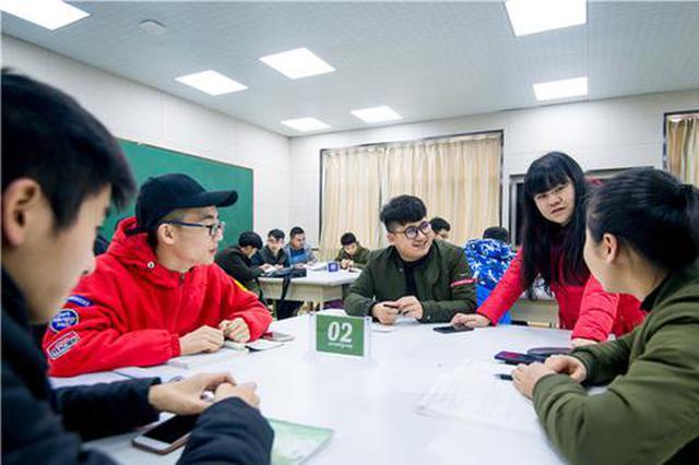 到2027年基本建成特色教育强省 | 贵州坚持教育优先发展