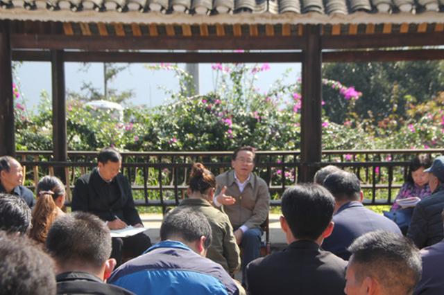 [五中全会精神在基层]水城县营盘乡高峰村有了新期待︱农旅一