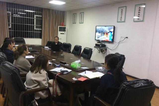 """邮储银行镇远县支行开展提升消防安全""""四个能力""""建设培训"""