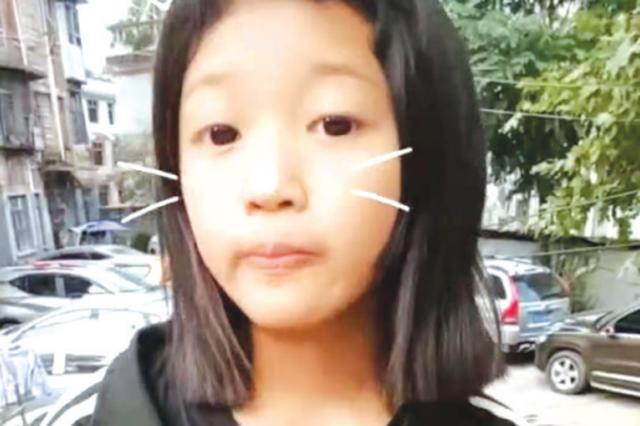 13岁女孩失联12天 有线索的市民请帮帮他