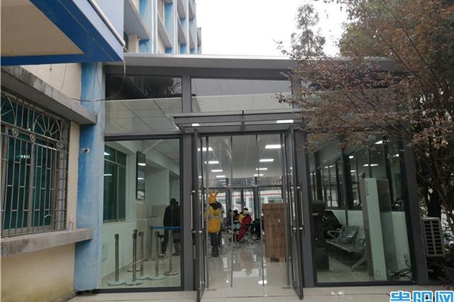 贵阳云岩交管分局事故处理新建大厅投用