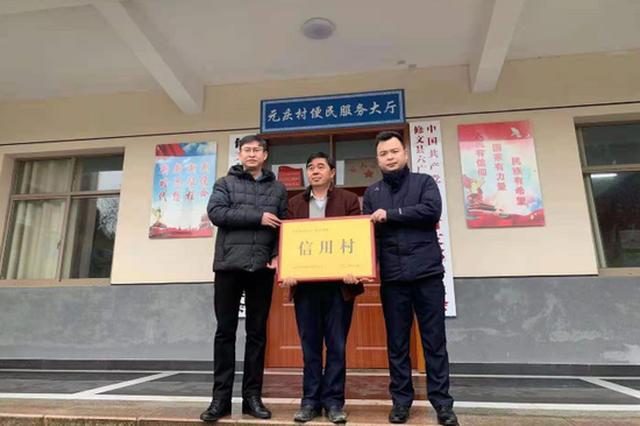 """邮储银行修文县支行:支农做出大文章,花开""""修文""""别样红"""