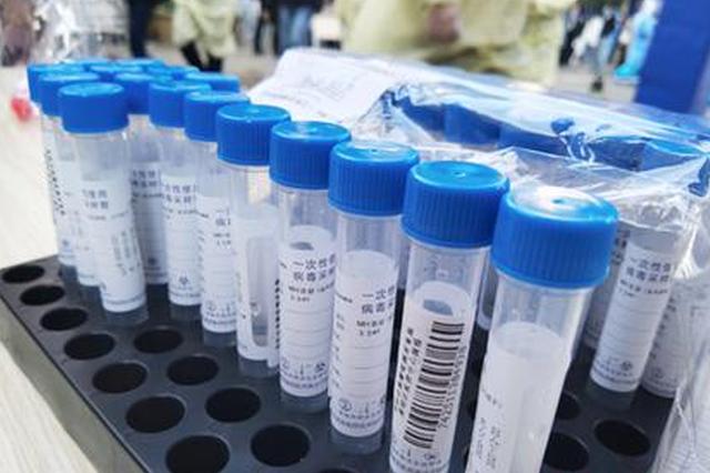 贵阳市南明区开展新冠肺炎疫情防控全员核酸检测应急演练