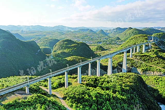 贵州瓮马铁路全线开通 预计本月30日正式运营