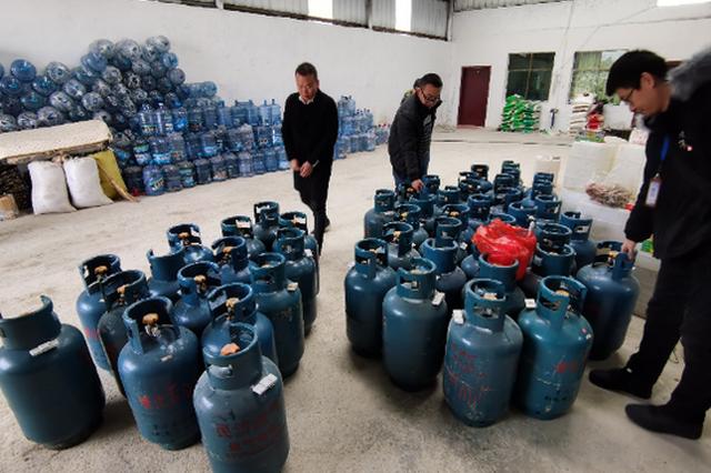 县住建局严厉打击非法瓶装燃气 保障春节期间安全生产