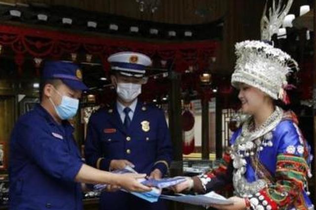 """守护好传统古村寨文化瑰宝 让""""多彩贵州""""更加绚丽"""