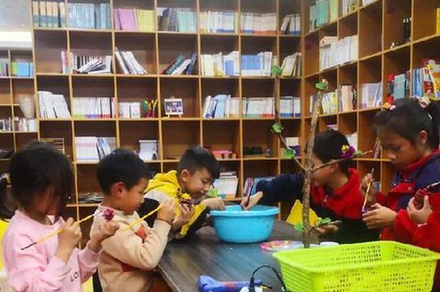 书香暖人心——贵州易地扶贫搬迁安置点寒假见闻