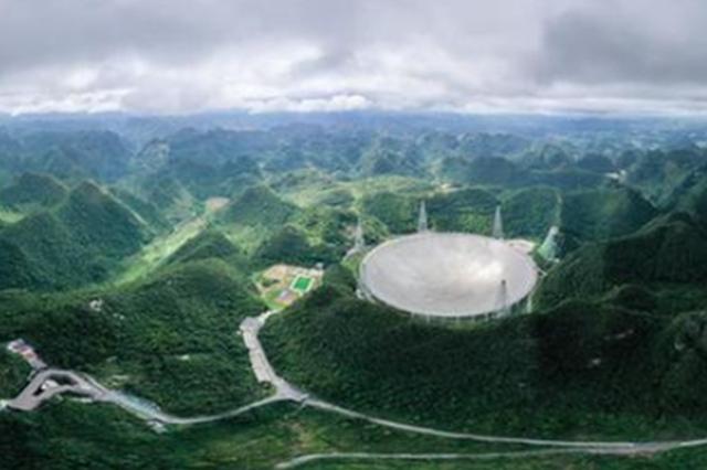 """问""""中国天眼"""":穿越电磁波宁静区会""""与全世界失联""""吗?"""